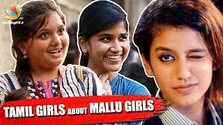 അസൂയയോടെ തമിഴ് പെൺകൊടികൾ | Tamil Girls About Mallu Girls | Priya Prakash Varrier