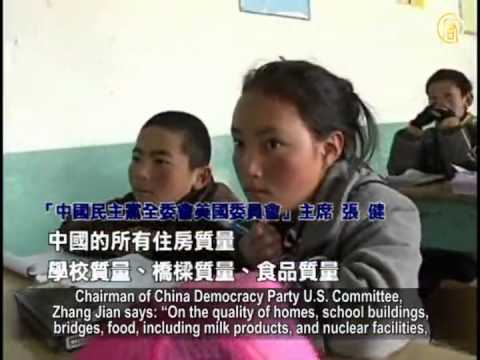 Fukushima's Anniversary: China To Push Nuclear Power