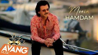 Moein - Hamdam OFFICIAL VIDEO HD
