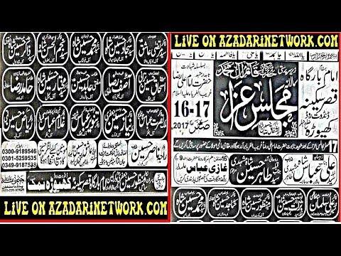Live Majlis 16 Safar 2017 Khewra Chakwal