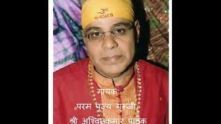 download lagu Full Sunderkand  Hindi Lyrics By Ashwin Pathak gratis
