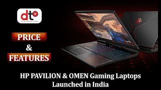 HP PAVILION & OMEN Gaming Laptop Price & Features in India.