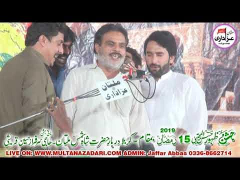 Zakir Nasir Abbas Jam I Jashan 15 Ramzan 2019 I New Qasiday