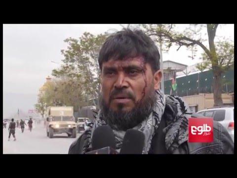 Kabul Rocked By Deadly Suicide Bombing/حمله انتحاری که صبح روز سه شنبه شهرکابل را تکان داد