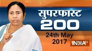 Superfast 200 | 24th May 2017, 5:00 PM ( Part 1 )