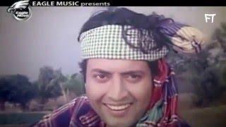 Ami Kothay Thakire | Omor Sani & Shabnur | ®®