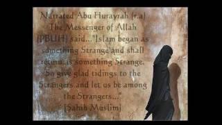 Ghuraba (strangers)