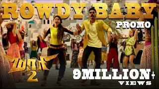 Maari 2 Rowdy Baby Audio Promo Dhanush Yuvan Shankar Raja Balaji Mohan