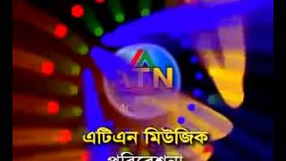 Coffee Houser Sei Adda ta By Manna Dey In ATN Bangla