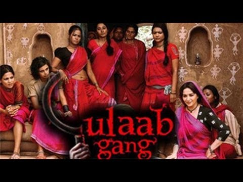 Madhuri Dixit's GULAB GANG First Look