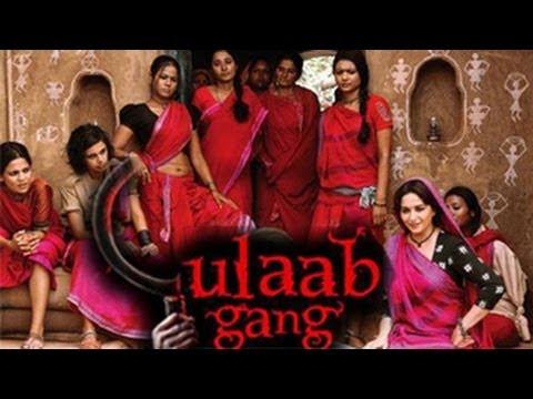 Madhuri Dixit's GULAB GANG First Look