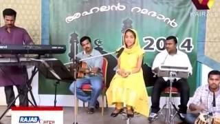 Song  Ellam Padaithulla , Singer   Hadiya