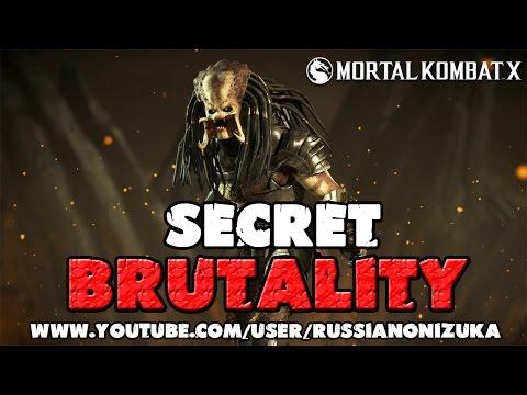 Mortal Kombat X - PREDATOR SECRET BRUTALITY (Секретное Бруталити Хищника)