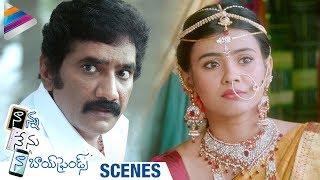 Nanna Nenu Naa Boyfriends Movie Scenes   Rao Ramesh Concerned about Hebah Patel   Telugu Filmnagar