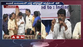 AP Minister Perni Nani Sensational Comments on Chandrababu and Lokesh