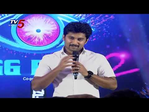 Hero Nani Speech At Bigg Boss Telugu Season 2 Press Meet || #BiggBossTelugu || TV5 News