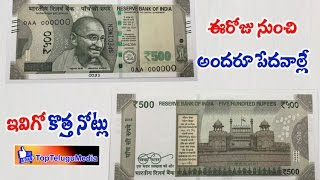 indian-new-currneyold-notes-banned-from-nightnew-currency-notes-for-rs-2000rs-500-be-issued