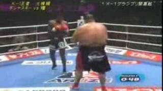 Remy Bonjasky vs Akebono (David vs Goliath)