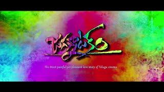 download lagu Jagannatakam Telugu Movie   First 5 Minutes gratis