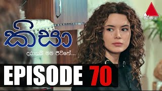 Kisa  Episode 70 | 27th November 2020