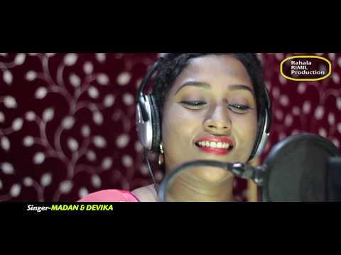 NOWA DHARTI DHULI RE SANTALI HD VIDEO (PROMO) || MADAN & DEVIKA thumbnail