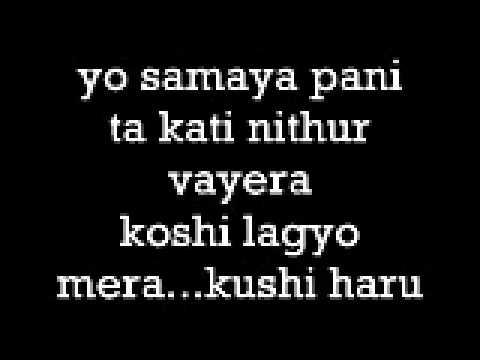 Ritto ritto chhu ma by Shiva Pariyar