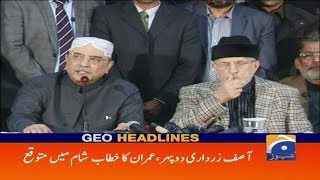 Geo Headlines - 08 AM 17-January-2018
