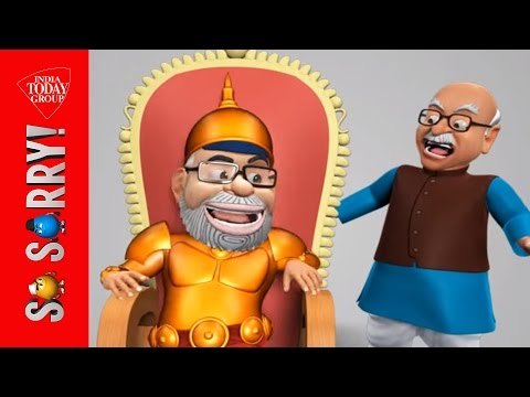 So Sorry- Narendra Modi and Lal Krishna Advani