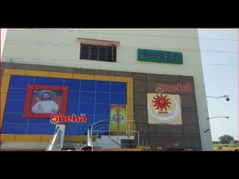 Hindu Vahini activists protest at Omojaya Baba Ashram in Keesara | Sneha TV |