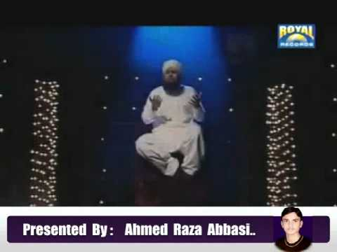 Ae Sabz Gumbad Wale (naat) By Owais Raza Qadri video