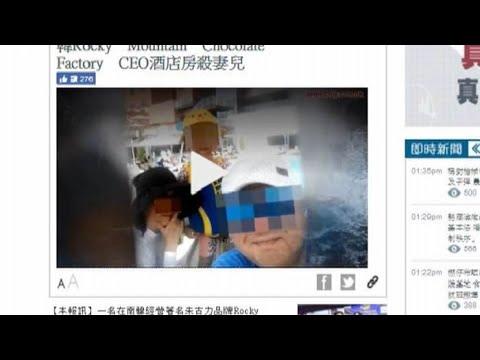 가족 살해 혐의 홍콩 여행객