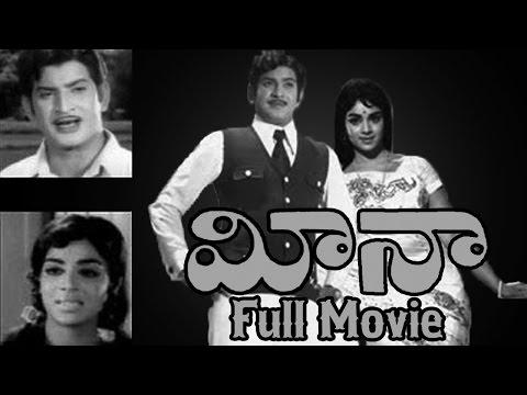 Meena Telugu Full Length Movie || Krishna Vijaya Nirmala