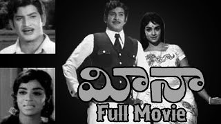 Dhoni - Meena Telugu Full Length Movie || Krishna, Vijaya Nirmala