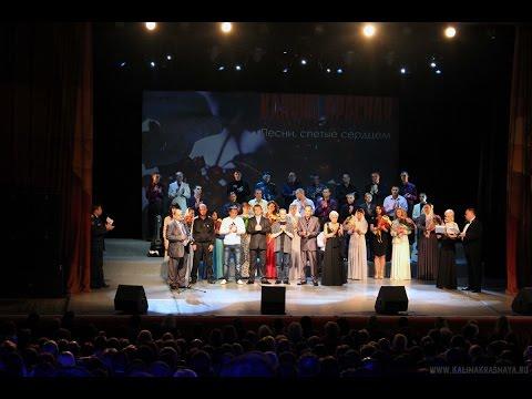 Гала-концерт конкурса Калина Красная 2014 в Вологде (весь концерт!)