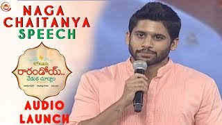 Naga Chaitanya Speech @ Rarandoi Veduka Chuddam Movie Audio Launch