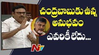 Ambati Rambabu Counter Over Chandrababu Questioning Speaker