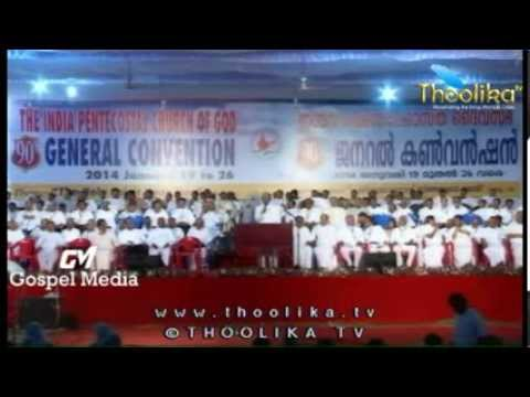 IPC  Navathy  Celebration  - 2014