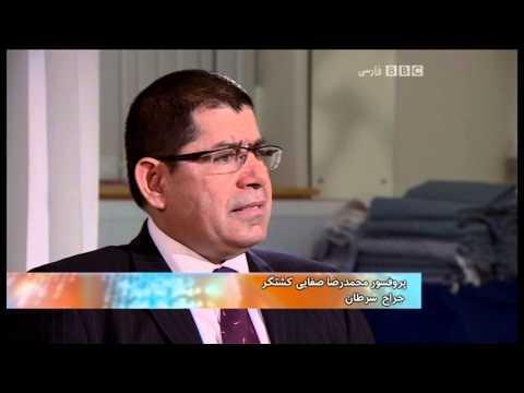 به عبارت دیگر:گفتگو با پروفسور محمدرضا صفائی کشتگر