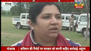 212 police officials transferred from Ropar