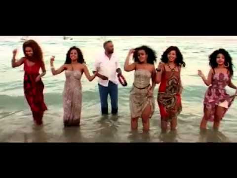 تلقى الدنيا فرحة ... فنان اثيوبى ... اداء خرااااااااافة Music Videos