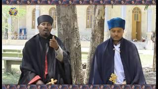 Ethiopan Ortodox Tewahido By Mehaber Kidusan Sibket Part 2