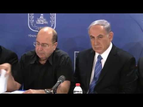 Statements by PM Netanyahu, DM Ya'alon & IDF Chief Gantz at the start of the Cabinet Meeting