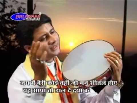 Kabir Amritwani -  7
