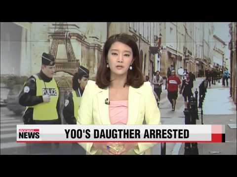 Prosecutors arrest daughter of Sewol-ho ferry owner