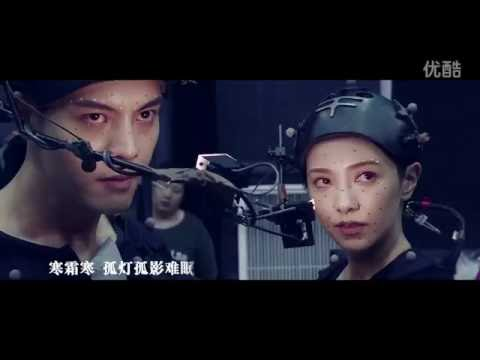 【TFBOYS王源】《灵犀一动》官方MV  电影《爵迹》主题曲【KarRoy凯源频道】