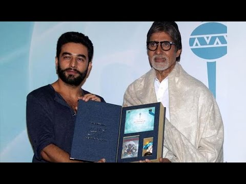 Amitabh Bachchan Launches Shekhar Ravjianis Hanuman Chalisa