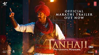 Marathi Trailer - Tanhaji: The Unsung Warrior | Ajay D, Kajol, Saif Ali K | Om Raut | 10 Jan 2020