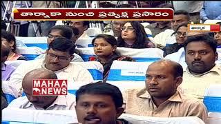 Venkaiah Naidu Speech | Tarnaka | LIVE