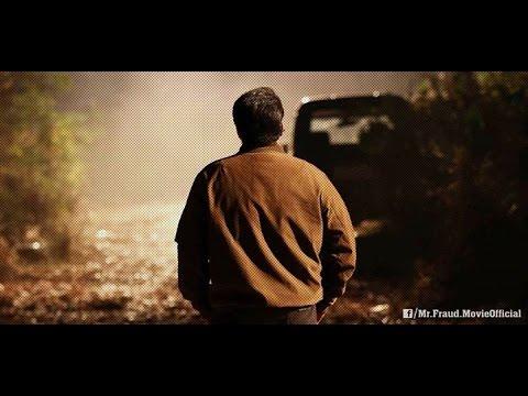Mr. Fraud - Theme Song | Mohanlal| Dev Gill| Manjari Phadnis| Mia George| Full Song HD Video