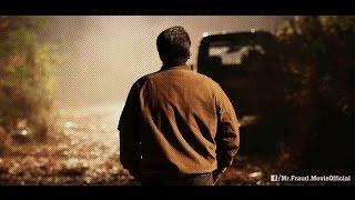 Mr Fraud - Mr. Fraud - Theme Song | Mohanlal| Dev Gill| Manjari Phadnis| Mia George| Full Song HD Video